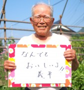 栄村で食べる、栄村の食べ物が好き